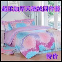 Bed soft thickening print super soft velvet piece set short plush bedrug kit duvet cover pillow case