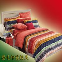 Wedding bedding slanting 100% cotton stripe duvet cover 100% cotton four piece set sanded brief bedrug bedding