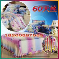Bedding 60 double faced tencel piece set bed sheets piece set crescendos kit