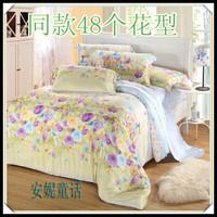 Textile 60 full tencel kit double faced tencel bedding set piece