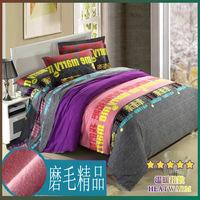 100% cotton bedding sheets slanting stripe bedding duvet cover cotton sanded 100% four piece set