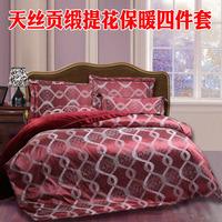 Tencel satin jacquard velvet piece set princess autumn and winter thermal bedding