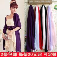 Four seasons general solid color evening dress skirt bride and bridesmaids wedding dress silk scarf chiffon cape scarf ultra