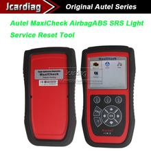 airbag reset tool price