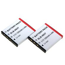 wholesale battery fuji
