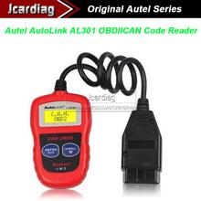 scan auto price