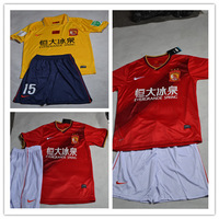 Hengda 2014 home jersey yellow jersey away game jersey