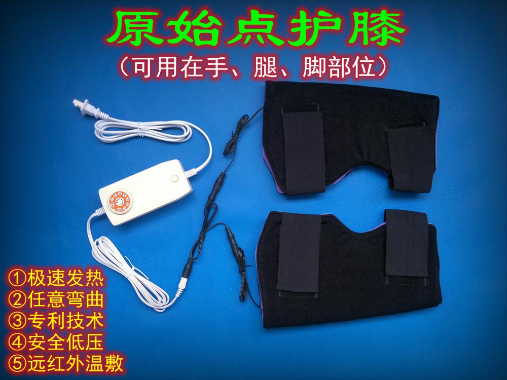 electric heat therapy far infrared kneepad bean bags jpg