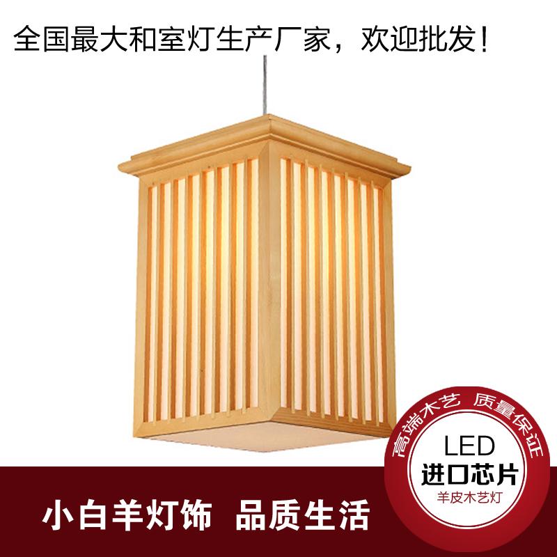 Slaapkamer Japanse Stijl: Luvern slaapkamer inrichten japanse stijl.