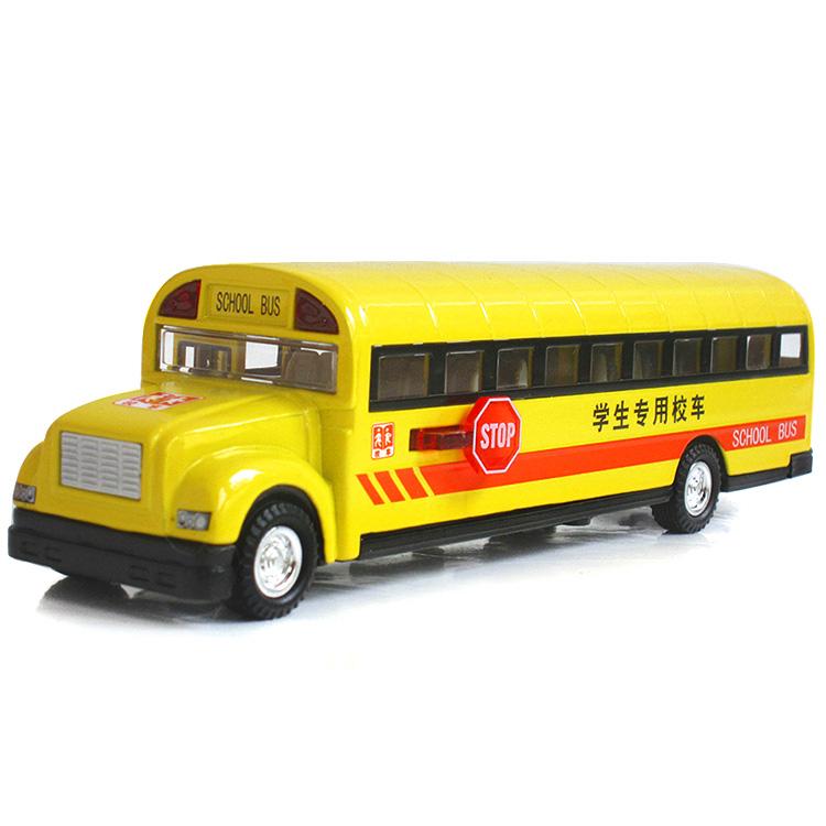 Rmz alloy model car toy car school bus big school bus car acoustooptical model(China (Mainland))