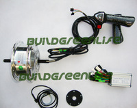 E-bicycle 36V 250W conversion kits with WUXING battery indicator throttle
