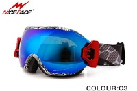 New genuine POLISI brand ski goggles double anti-fog big spherical professional ski glasses unisex multicolor snow goggles
