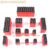 Free shipping 4mm 9pcs/set Steel Number Stamps Punch Dies sets Number punch from 0 to 9