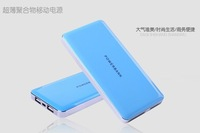 20000MAH PORTABLE BATTERY CHARGER POWER BANK PACK For IPHONE SAMSUNG ETC