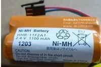 YOKOGAWA battery HHR-11F2A1 2.4V,1100mAh