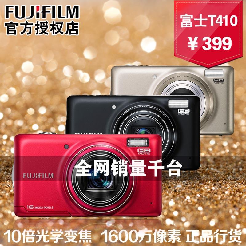 Fuji fujifilm finepix t410 t400 10 zoom digital camera(China (Mainland))