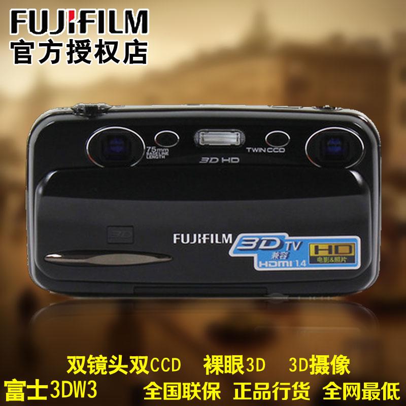 Fuji fujifilm finepix real 3d w3 3d 3dw3 digital camera(China (Mainland))
