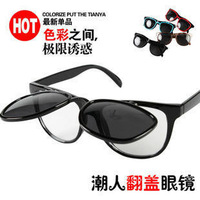 Flip sunglasses double layer glasses sunglasses glasses