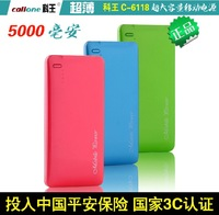 Mobile power ultra-thin polymer flat cell phone general enshrining charge 5000