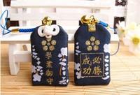 Japanese Imperial keep praying bags Sensoji Temple talismans amulets phone chain bag hanging academic success Yu Shou win