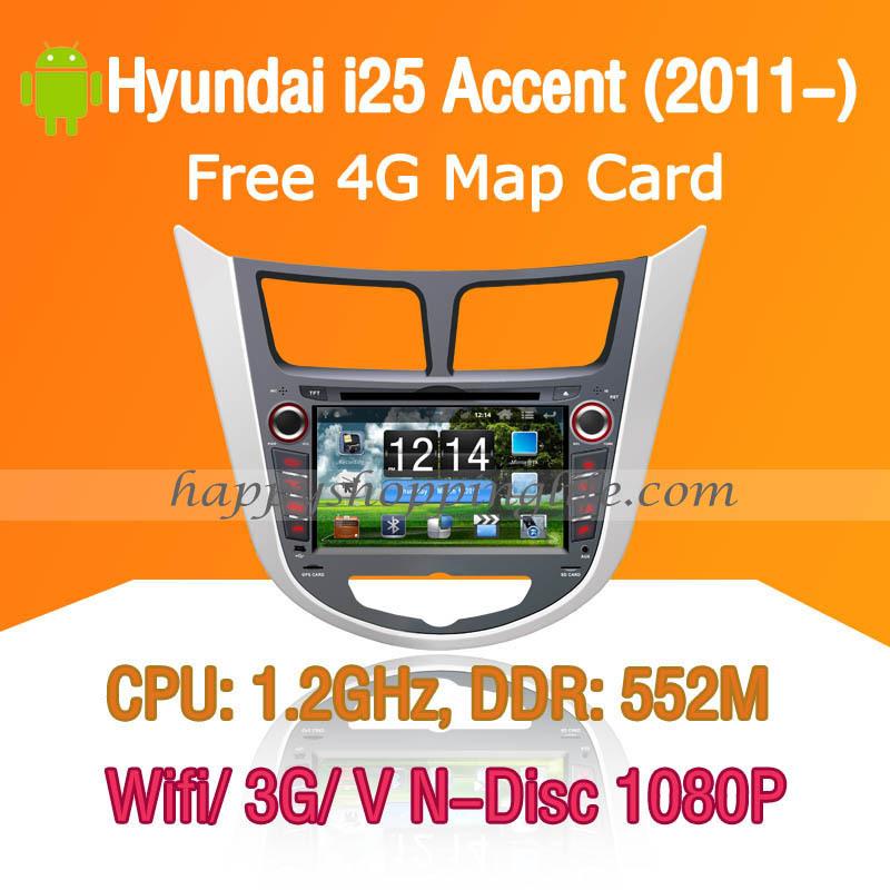 Android Hyundai i25 Car DVD player GPS Navigation 3G Wifi Bluetooth Touch Screen USB SD support Virtual N Disc 1080P HD(China (Mainland))