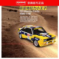 Kyosho fiat automobile race artificial alloy car model