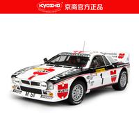 Kyosho lancia 037 rally - 1 alloy car model fancy