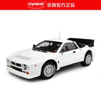 Kyosho lancia 037 alloy rally car model white