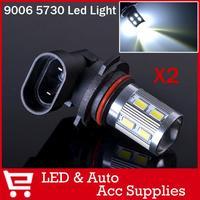 2x 9006 9012 HB4 LED Cree High Power 12-SMD 5730 Cree Q5 Led Fog Lights Bulbs Super Bright White Car Signal Reverse Light Bulb