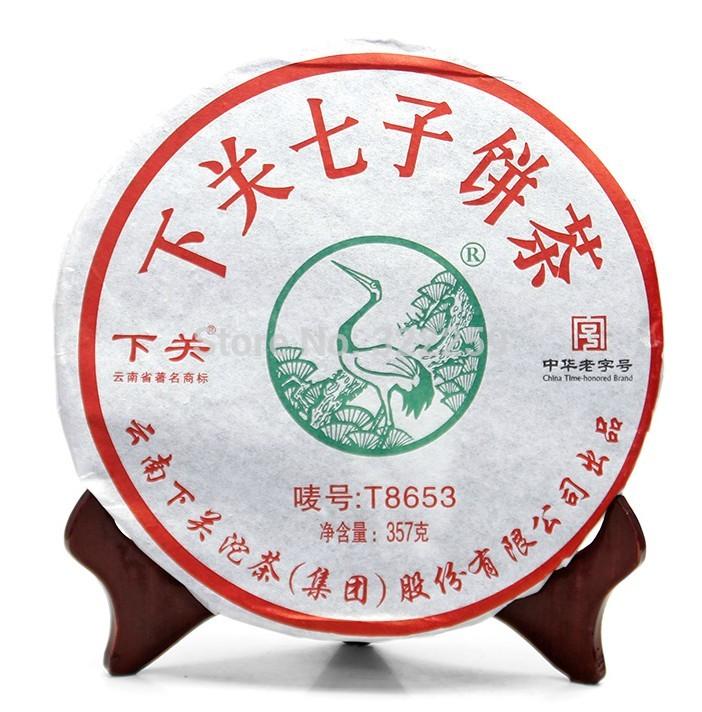 GREENFIELD YUNNAN CHI TSE BEENG CHA Iron Cake T8653 2013 yr XiaGuan Tuocha Pu er