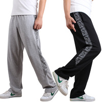 Autumn and winter 100% cotton sports pants male trousers basketball trousers male sports trousers thickening fleece casual