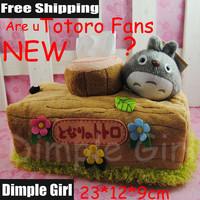 1pcs 23*12cm Kawaii Cute Japanese Style Animal shape My Neighbor Totoro Plush Car Tissue Paper Box Holder Cover Table Decoration