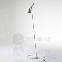 Fashion ofhead vertical lamp aj floor lamp
