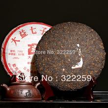 [DIDA TEA] 2009 yr Yunnan Menghai Factory Dayi 7592 Chi Tse Beeng Ripe Shu Puer Pu Er Tea,100% Genuine Quality Certified 357g
