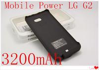3200mah External Back Battery Case For LG G2 Portable Mobile Charger Backup Battery Case For LG G2