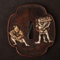 Details about Samurai sword Japanese katana wakizashi nice gold& silver tsuba hand guard 036