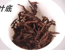 Top grade 140g Gift packing paulownia shut lapsang souchong black tea Chinese tea Health care Free