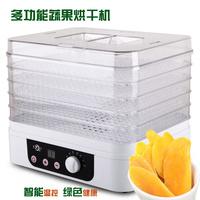 Intelligent temperature control fruit drying machine food dehydration machine dried fruit machine food dry machine