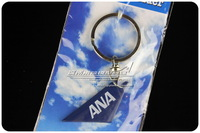 4cm Cute Mini Blue Japan ANA Airlines Wing Plane Keychain Key chain Airplane Tailplane Keyring Key Ring Free Shipping