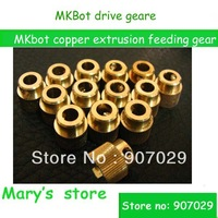 3D Printer Accessories MKBOT copper extrusion feeding gear 11mm*11mm*5mm free shipping