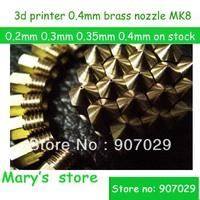 100pcs/lot 3D printer parts 0.35mm nozzle MK8/MK7 suitable for  Reprap MakerBot