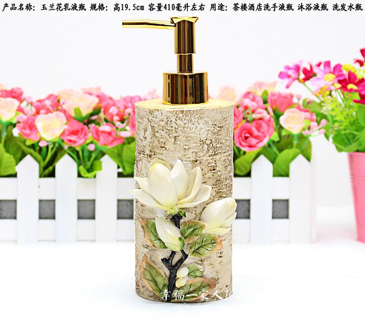 Magnolia Latex Bottle Resin Bathroom Hand Sanitizer Bottle Of Liquid Soap Bathroom Articles For Use(China (Mainland))