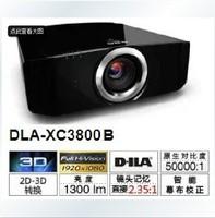 high quality original Super HD 4K 1920*1080 3D 1080P projector 4Ke-shift achieve more realistic high-definition picture quality