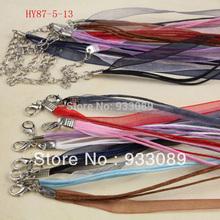 cord price