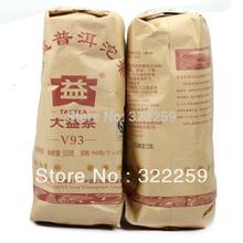 [DIDA TEA] 2011 yr 101 V93 Yunnan MengHai Dayi TAETEA Premium Ripe Shu Pu Er Puer Pu Erh Tuocha Tuo Tea 500g (5 Bowl *100g)