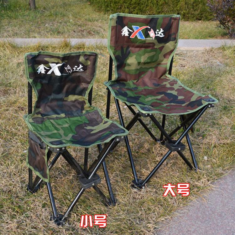 рыболовный стул купить в нижнем новгороде