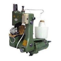 Jet-set gk9-2 electric mobile packet machine sewing machine packing machine warranty