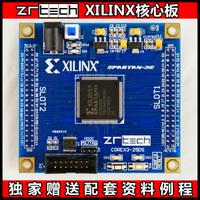 Xilinx core board spartan-3 xc3250etqg144 e