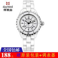 2014 Ceramic table ladies watch white women's watch fashion lovers watch digital diamond-studded watch