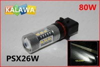 1 pair 80W PSX26W  6000K  fog lamp KALAWA Smd chipset  Better than all Cree Headlamp / high power led lamp  FFF FREESHIPPING